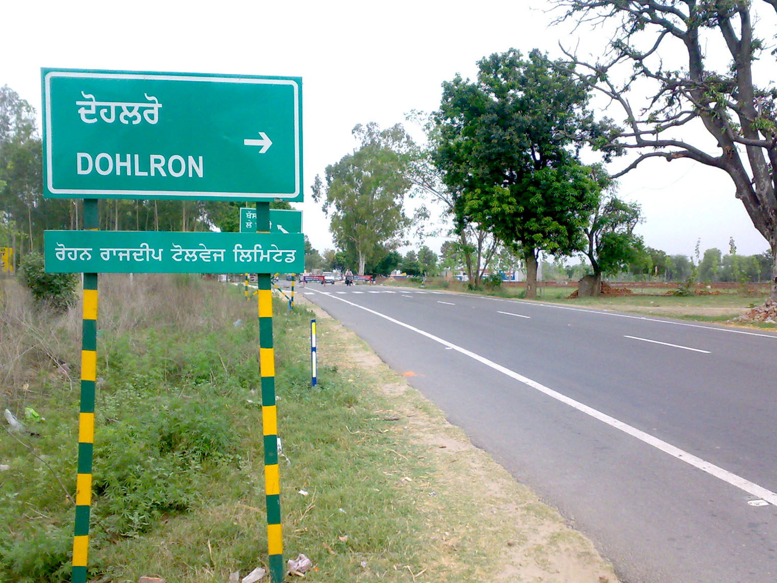 Mera Pind - Gurdaspur (DhartiPunjabDi.com) | download this w… | Flickr