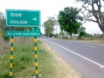 Turn from G.T. Road